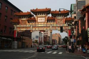Le portique de Chinatown, au croisement de H Street et de la 7ème
